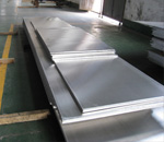 aluminum-mold-plate.php